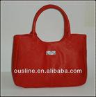 New Design - Large Leather Tote Bag - Shoulder Bag - Shopper Bag - Handbag in ApricotFrom leeloongstudio