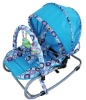 The Baby Rocker With color box