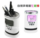 light pen holder/Music pen container