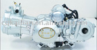 Engines for Tricycle and motorcycle
