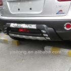 car body parts rear bumper guard for Nissan Qashqai auto parts