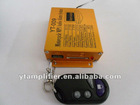 Motorcycle speaker with anti-theft alarm YT-009