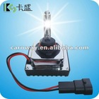 NEW MINI All in one HID AC 35w 12v h11 9005 9006