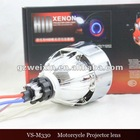 2.5inch car projector lens with angel eyes
