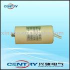 capacitor CBB60 45uF