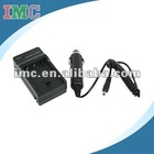 Compact Battery Charger Set for Sony NP-BN1 (IMC-CDXBO-0885)