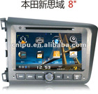 Car DVD Player with GPS for Honda 2012