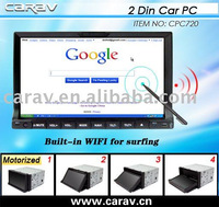 "2DIN Motorized 7"" car pc with GPS Wi-Fi"
