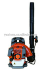 New Gasoline Blower EB350