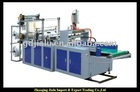 Hight Speed Vest Bag Making Machine (cold-cutting)