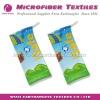 promotional microfiber drawstring pouch, eyeglasses holder, logo printed microfiber soft case