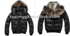 men's winter PU & REAL LEATTH jacket