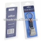 WHWB-85115 key chain leather with metal buckle
