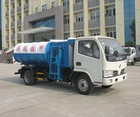DongFeng 140 Hydraulic Lifter Garbage Truck