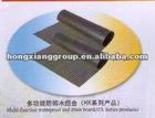 Composite drainage board(drainage board, filtration board)