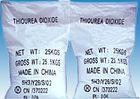 thiourea dioxide (FAS)