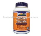 Food grade Calcium Lactate 814-80-2