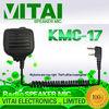 KMC-17 Handheld Radio Speaker Microphone