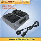 Charger for V-Mount battery (Li-ion) V-Lock battery
