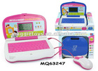 MQ63247 Education toy kids laptop computer learning machine