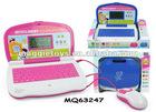 MQ63247 Education toy kids laptop computer learning machine
