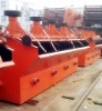 flotation concentrate machine for ore beneficiation