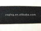 white wide elastic wholesale ribbon elastic belt elastic braided belt LC