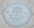 Plastic Manhole cover EN124 D400