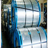 hot dipped galvanized steel coil supplier