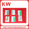 foldable pvc bag for cards