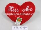 Valentine Gift, Heart, Lover's Decoration