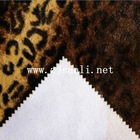 animal printed woven fake fur