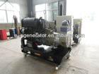 FIRST OPOTION COOLING SYSTEM 30KVA DEUTZ GENERATOR