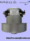 V1J-PAW Motor For Vacuum Cleaner