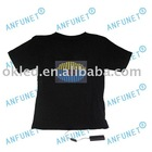 el sound active t-shirt