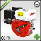 GX160 gasoline engine 5.5hp gasoline engine gx160