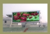 P12 outdoor full color led screen