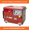 China factory supply High quality Diesel Generators OEM silent diesel generator