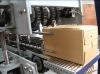 fold box hot melt glue machine