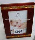 Hot sale high quality wooden photo frame photo frame