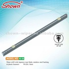Universal Wiper refill with Japanese type blade HS-08