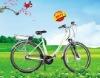 rabbit bike electric 250w 700c 36v