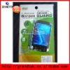 Clear screen protector for HTC