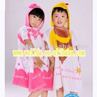 100% Cotton poncho towels for kids
