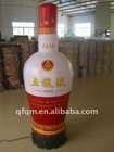 hottest inflatable wine bottle promotion