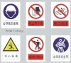 Corrugated sheet for printing warning sign PP poster board