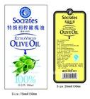 Olive Oil Self-adhesive Label