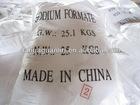 Surprising Price for Sodium Formate 95%