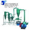 Plastic Powder Grinding Machine
