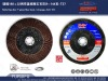 "7"" Abrasive Flap Disc glass fiber back 144page ALO T27"